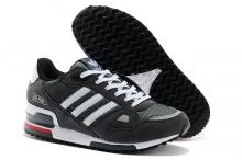 Кроссовки Adidas ZX750 мужские замшевые Серые