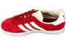 Кроссовки Adidas Gazelle Red