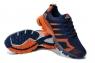 Кроссовки Adidas Marathon Flyknit Blue Orange