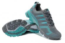 Кроссовки Adidas Marathon Flyknit Grey