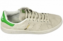 Кроссовки Adidas Stan Smith Grey Green