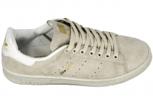 Кроссовки Adidas Stan Smith Grey White