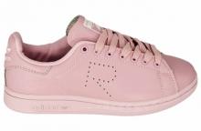Кроссовки Adidas Stan Smith Pink