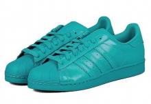 Кроссовки Adidas Superstar Sky