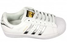 Кроссовки Adidas Superstar White Silver Gold