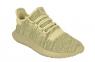 Кроссовки Adidas Tubular Beige