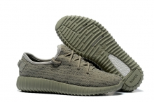 Кроссовки Adidas Yeezy Boost 350 Full Grey Z