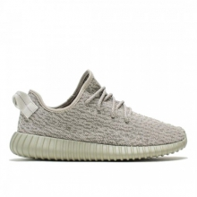 Кроссовки Adidas Yeezy Boost 350 Full Grey