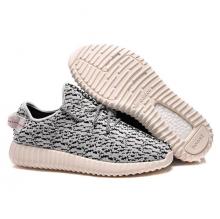 Кроссовки Adidas Yeezy Boost 350 Grey